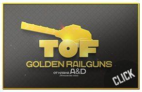 TOF logo