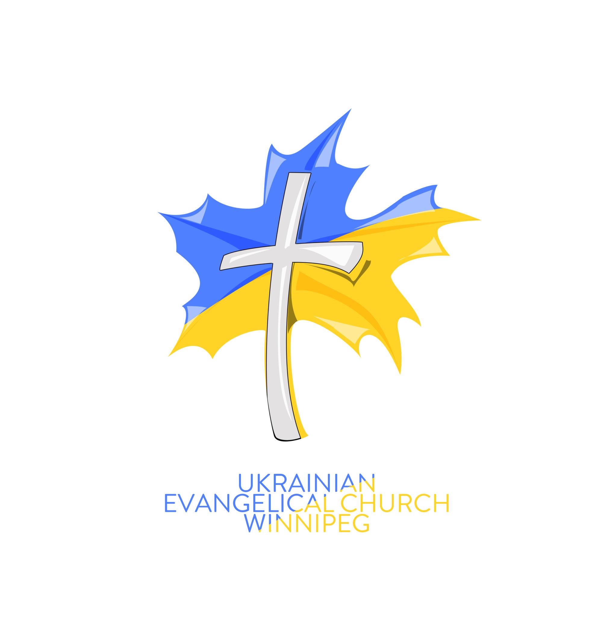 Logo for Ukrainian Evangelical Church Winnipeg