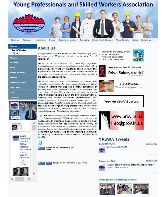 http://associationcanada.org/