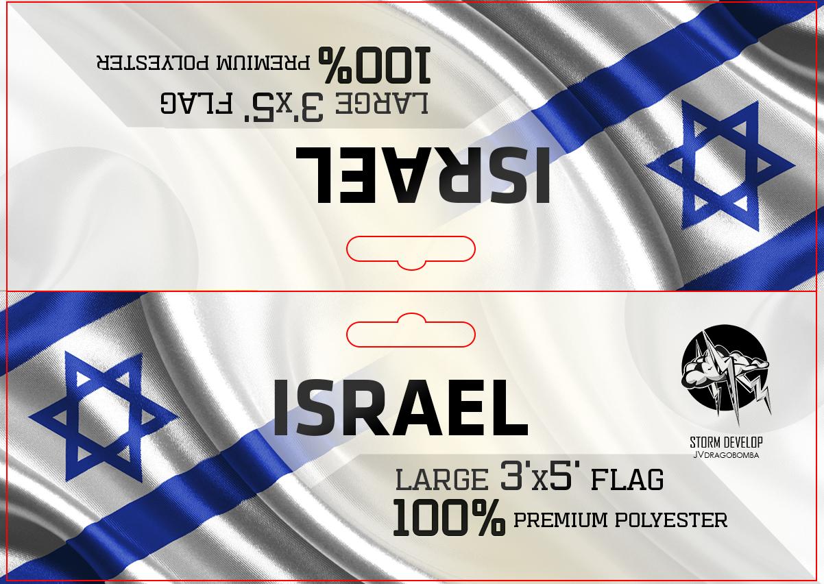 israel(1)
