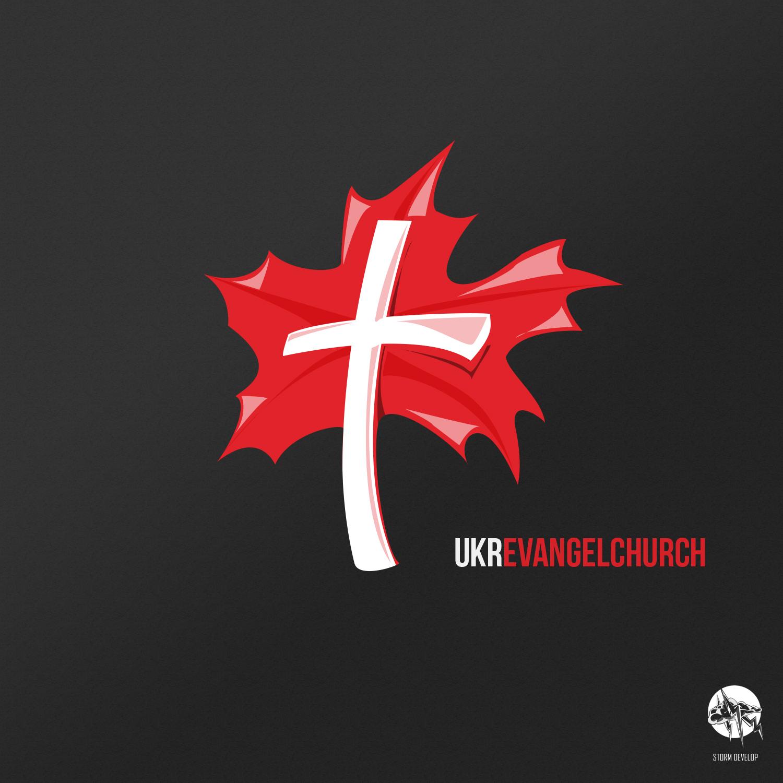 Logo for Ukrainian Evangelical Church Winnipeg (Version 3)