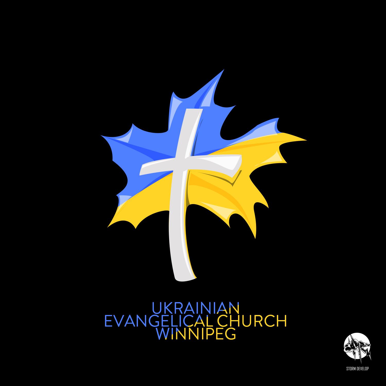 Logo for Ukrainian Evangelical Church Winnipeg (Version 2)