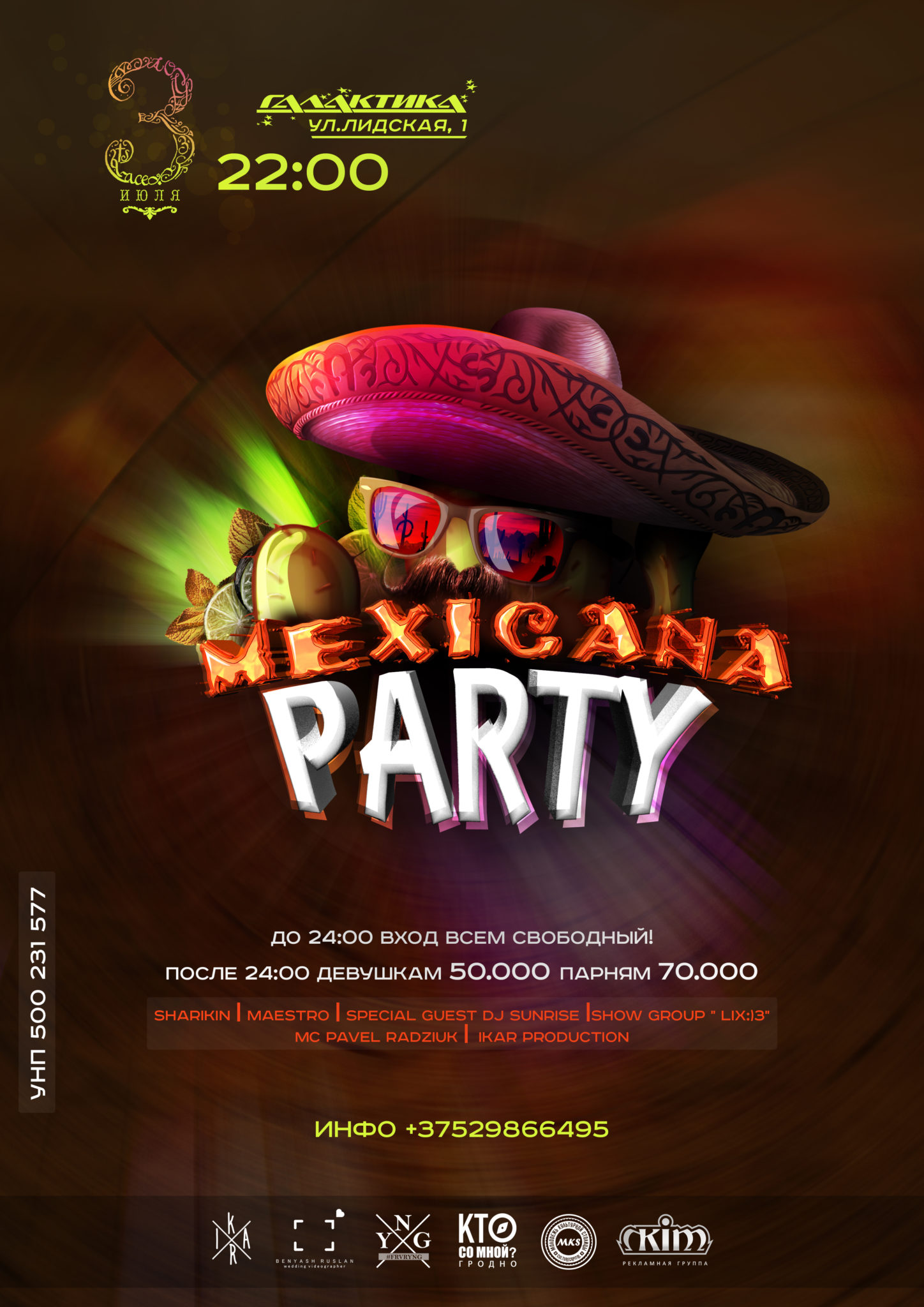 """Poster for """"Mexican Paty"""""""