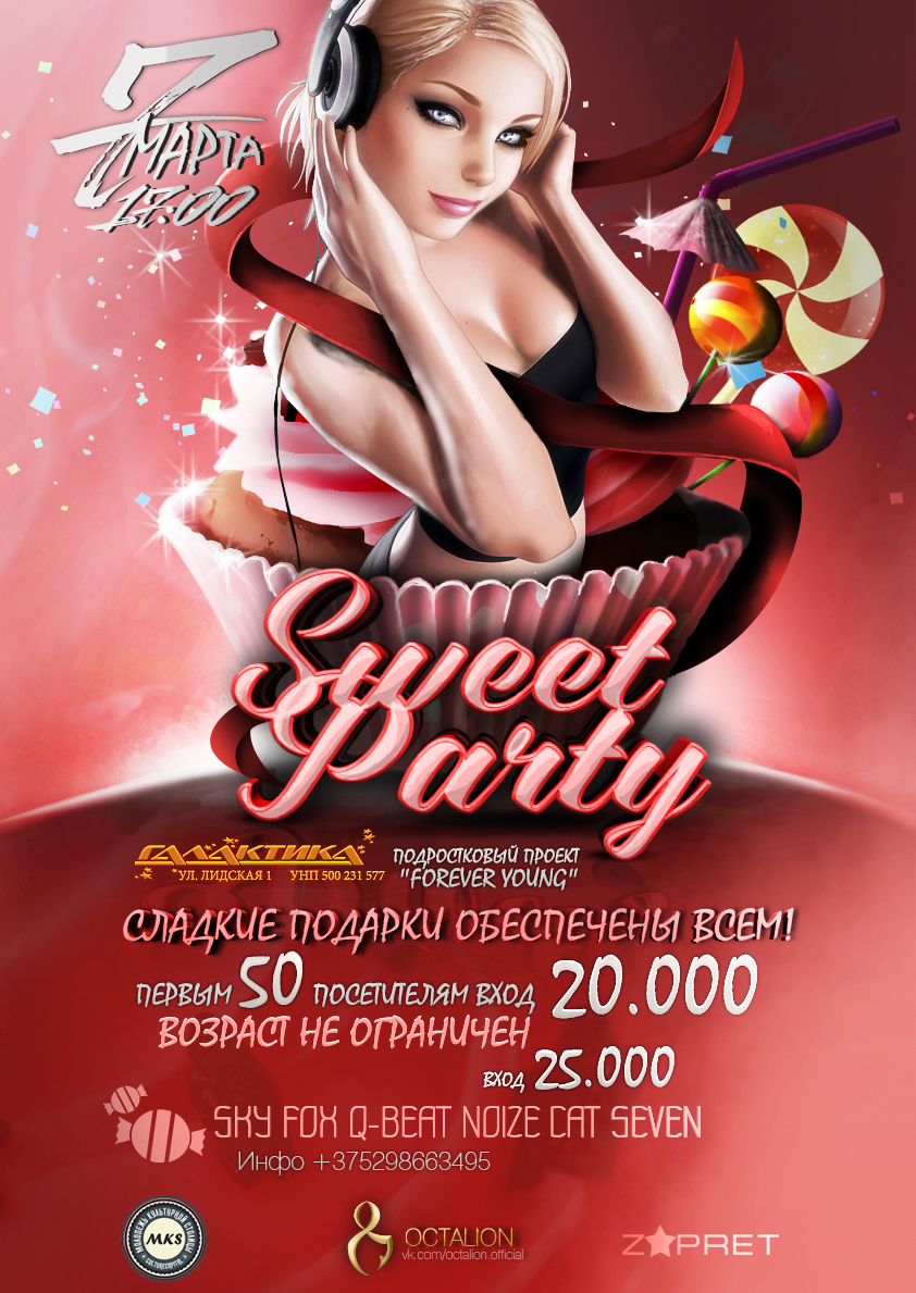 """Poster for """"Sweet Party"""""""